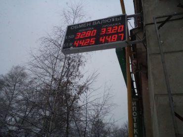 Электронное табло для улицы