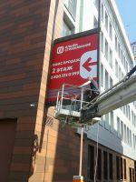 Наружная уличная реклама для Альфа Страхование