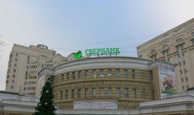 Светодиодная видеовывеска на здании Сбербанка