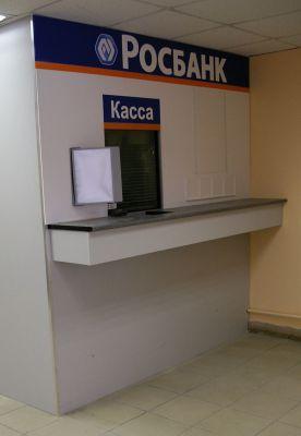 stend_rosbank_kassa