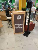 oformlenie_intererov