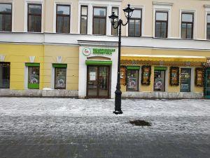 Вывеска белорусской косметики