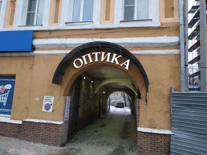 vyveska_optika